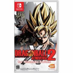 在庫あり[100円便OK]【新品】【NS】ドラゴンボール ゼノバース2 for Nintendo Switch※期間限定の封入特典は付きません