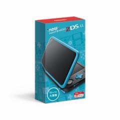 【新品】【3DSH】Newニンテンドー2DS LL ブラック×ターコイズ[在庫品]