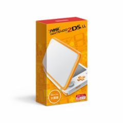 【新品】【3DSH】Newニンテンドー2DS LL ホワイト×オレンジ[在庫品]