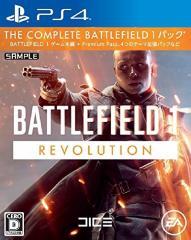 [100円便OK]【新品】【PS4】【BEST】バトルフィールド 1 Premium Edition[お取寄せ品]