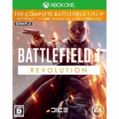 [100円便OK]【新品】【XboxOne】【BEST】バトルフィールド 1 Premium Edition[お取寄せ品]