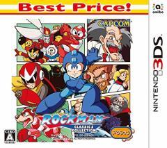 【09/14発売★予約】[100円便OK]【新品】【3DS】【BEST】ロックマン クラシックス コレクション Best Price![予約品]