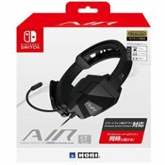 【新品】【NSHD】ゲーミングヘッドセット AIR STEREOfor Nintendo Switch[在庫品]