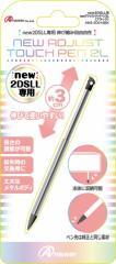 【08/20発売★予約】[100円便OK]【新品】【3DSH】new2DSLL用newアジャストタッチペン2L (ブラック)[予約品]