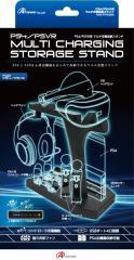 【09/30発売★予約】【新品】【PS4HD】PS4/PSVR用マルチ充電収納スタンド (ブラック)[予約品]