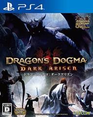 [100円便OK]【新品】【PS4】ドラゴンズドグマ:ダークアリズン[在庫品]