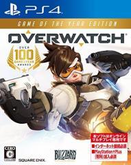 [100円便OK]【新品】【PS4】オーバーウォッチゲームオブザイヤー・エディション[在庫品]