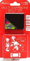 【11/20発売★予約】【新品】【NSHD】Switch用マルチイヤホンスプリッター (ブラック)[予約品]