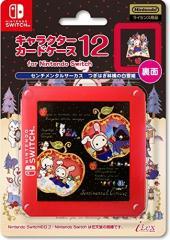 【11/30発売★予約】【新品】【NSHD】キャラクターカードケース12 for ニンテンドーSWITCHセンチメンタルサーカス つぎはぎ林檎の白雪姫[