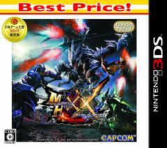 [100円便OK]【新品】【3DS】【BEST】モンスターハンターダブルクロス Best Price![お取寄せ品]