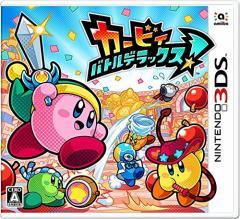[100円便OK]【新品】【3DS】カービィ バトルデラックス![お取寄せ品]