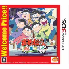 [100円便OK]【新品】【3DS】【BEST】おそ松さん 松まつり! Welcome Price!![在庫品]