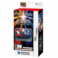 【新品】【3DSH】ポケモンハードカバー for Newニンテンドー2DS LL ウルトラサンムーン[在庫品]