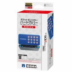 【新品】【3DSH】ポケモンハードカバー for Newニンテンドー2DS LL モンスターボール柄[在庫品]