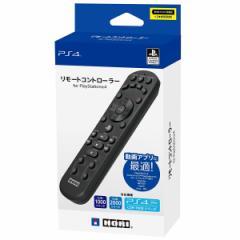 【新品】【PS4HD】【HORI】リモートコントローラー for PlayStation4 ブラック[お取寄せ品]