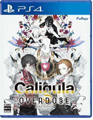 [100円便OK]【新品】【PS4】Caligula Overdose/カリギュラ オーバードーズ[お取寄せ品]