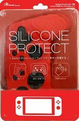 【新品】【NSHD】Switch Proコントローラ用 シリコンプロテクト(シグナルレッド)[お取寄せ品]