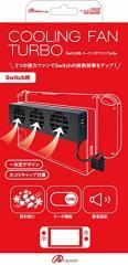 【新品】【NSHD】Switch用 クーリングファンTurbo[お取寄せ品]