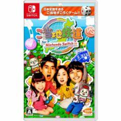 [100円便OK]【新品】【NS】ご当地鉄道 for Nintendo Switch !![在庫品]