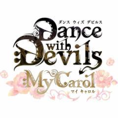 【03/22発売★予約】【新品】【PSV】【限】Dance with Devils My Carol 限定版[予約品]