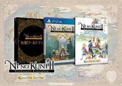 【新品】【PS4】【限】二ノ国IIレヴァナントキングダム COMPLETE EDITION[お取寄せ品]