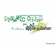 【06/28発売★予約】【新品】【PSV】【限】DYNAMIC CHORD feat.apple-polisher V edition 初回限定版[予約品]