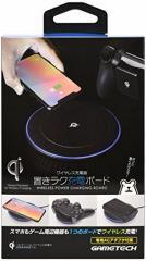 【新品】【ETC_G】Qi対応各種機器 『置きラク充電ボード』[在庫品]