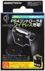 【新品】【PS4HD】DUALSHOCK4 用Qi規格対応レシーバー『置きラク充電レシーバー4』[在庫品]