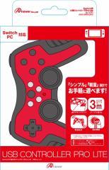 【新品】【NSHD】Switch用 USBコントローラPro Lite (レッド)[お取寄せ品]