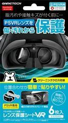 [100円便OK]【新品】【PSVHD】PSVR用レンズ保護シートVR[お取寄せ品]