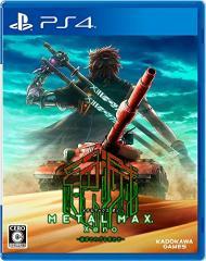 [100円便OK]【中古】【PS4】METAL MAX Xeno(メタルマックス ゼノ)[お取寄せ品]