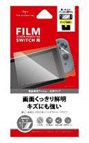 [100円便OK]【新品】【NSHD】任天堂Switch用液晶保護フィルム【光沢・ハード】[お取寄せ品]