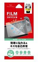[100円便OK]【新品】【NSHD】任天堂Switch用液晶保護フィルム【キズ修復】[お取寄せ品]