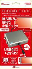 【02/24発売★予約】【新品】【NSHD】Switch用 ポータブル ドック[予約品]
