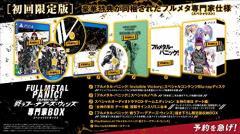 【新品】【PS4】【限】フルメタル・パニック! 戦うフー・デアーズ・ウィンズ 専門家BOX[在庫品]