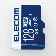 [100円便OK]【新品】[ELECOM(エレコム)]  【MEDIA】MicroSDXCカード/データ復旧サービス付/UHS-I U1 45MB/s 128GB MF-MS128GU11R[