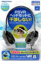 【新品】【PS4HD】『ステレオヘッドホンVR』[お取寄せ品]