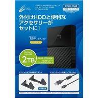 【新品】【PS4HD】CYBER PS4用 2.5inch外付けハードディスク2TB ボーナスパック[お取寄せ品]