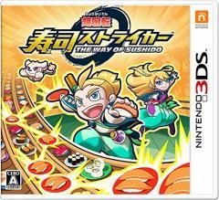[100円便OK]【新品】【3DS】超回転 寿司ストライカー The Way of Sushido[在庫品]