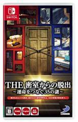 [100円便OK]【新品】【NS】THE 密室からの脱出 〜運命をつなぐ35の謎〜[在庫品]