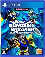 【新品】【PS4】【限】New ガンダムブレイカー ビルドGサウンドエディション[在庫品]