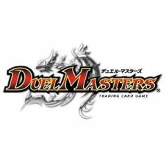 【新品】【TTBX】(DMEX-02)DM デュエマクエスト・パック〜伝説の最強戦略12〜[お取寄せ品]