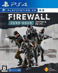 【08/30発売★予約】【新品】【PS4】Firewall Zero Hour PlayStationVR シューティングコントローラー同梱版[予約品]
