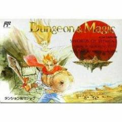 【新品】【FC】Dungeon&Magic SWORDS OF ELEMENT[お取寄せ品]