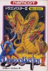 【新品】【FC】ドラゴンバスターII  闇の封印[お取寄せ品]