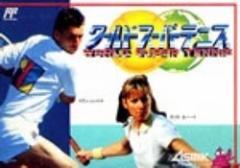 【新品】【FC】ワールドスーパーテニス[お取寄せ品]