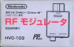 【新品】【FCHD】NEWファミコン専用RFモジュレータ[お取寄せ品]