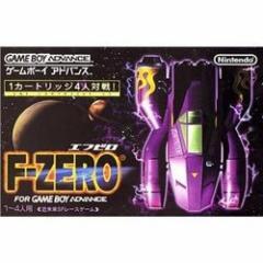 【新品】【GBA】F-ZERO FOR GAMEBOY ADVANCE[お取寄せ品]
