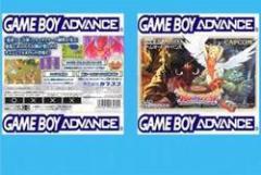 【新品】【GBA】ブレスオブファイア 竜の戦士[お取寄せ品]