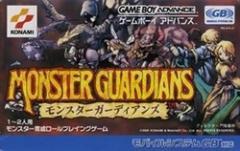 【新品】【GBA】モンスターガーディアンズ[お取寄せ品]